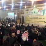 2. Jahrestag der Demokratischen Autonomie in Qamişlo