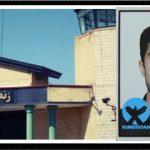 Iran: Kurdischer Gefangener zum Tode verurteilt