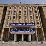 Das Parlament der Autonomen Region Kurdistan öffnet nach 23 Monaten seine Tore